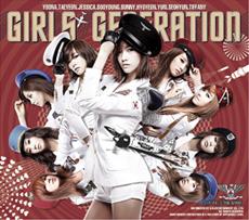 album genie Album